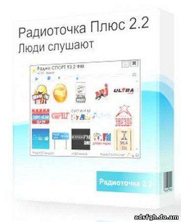 http://onli46.my1.ru/1/1304012996_cslxr6j2svbndp4.jpeg