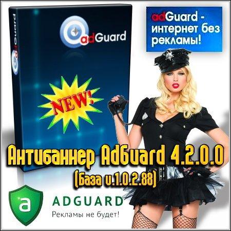 http://onli46.my1.ru/1/1305296526_jk02nozimtxubc7.jpeg